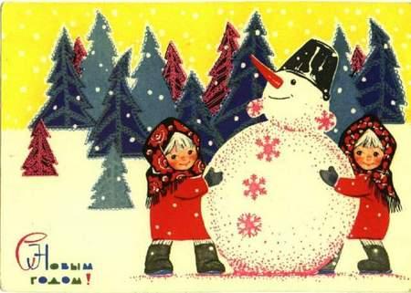 Новогодняя ирождественская открытка. Изображение № 29.