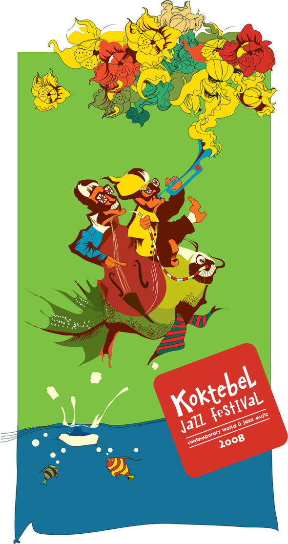 Koktebel Jazz Fest & Sekta: Festival Graphic Contest. Изображение № 19.