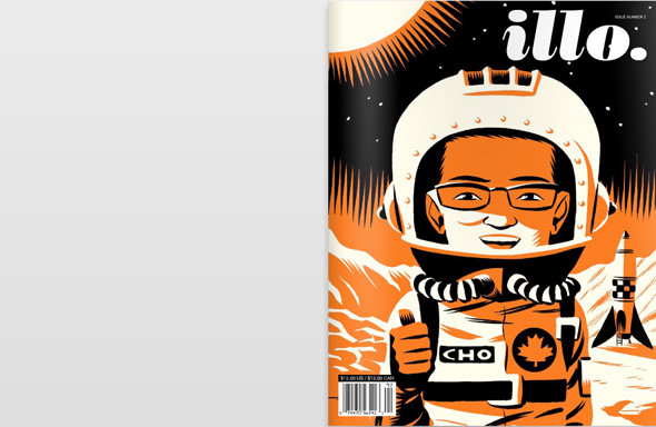 Лучшие журналы месяца на Issuu.com. Изображение № 77.