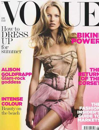 Как менялся Vogue. Изображение № 19.