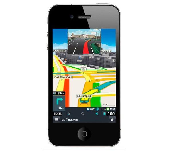 3D-навигация «Прогород» для iPhone и iPad: будущее уже сегодня. Изображение № 1.