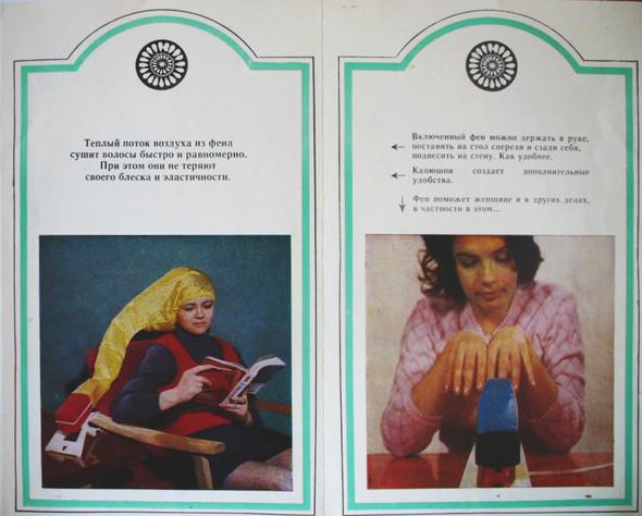 Советский графдизайн. Изображение № 32.