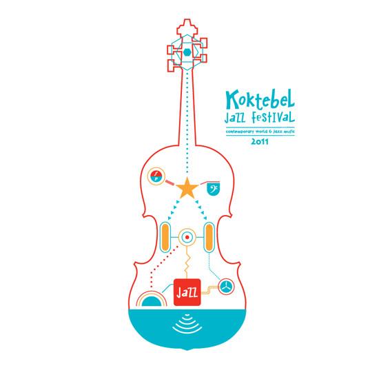 Изображение 61. Кастинг принтов для футболок SEKTA: Koktebel Jazz Fest.. Изображение № 61.