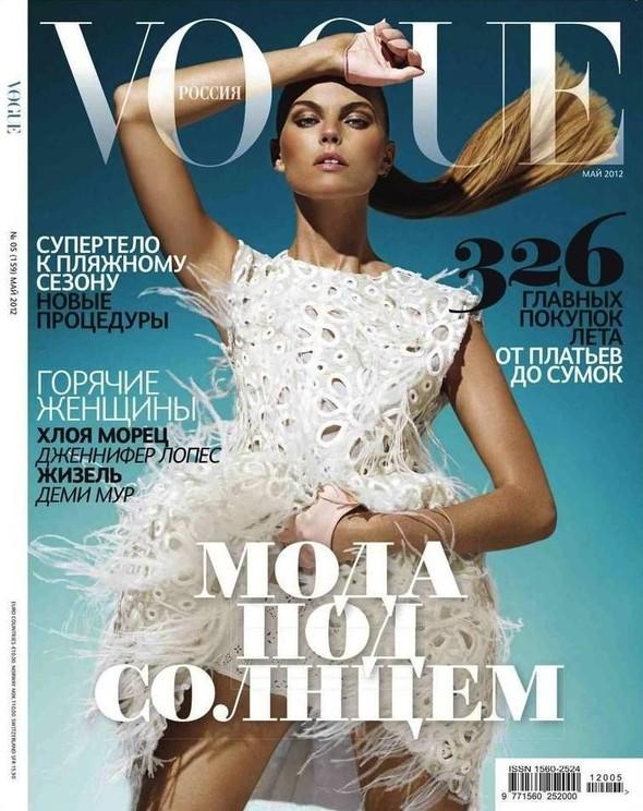 Обложки: Dazed & Confused, T, Vogue и другие. Изображение № 7.