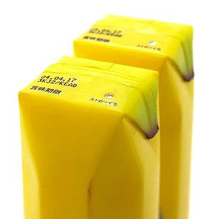 Фруктовая упаковка ипромышленный дизайн. Изображение № 4.