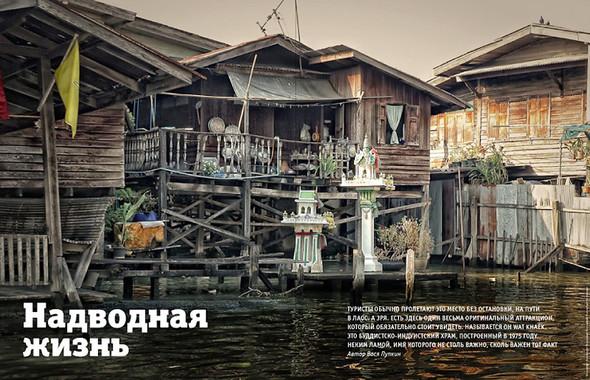 Бумага не умрет? Интервью с Катериной Кожуховой. Изображение № 6.