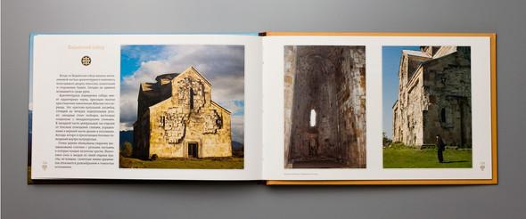 Фотоальбом «Святыни Абхазии». Изображение № 16.