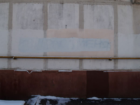 Художественные методы уничтожения граффити. Изображение № 19.