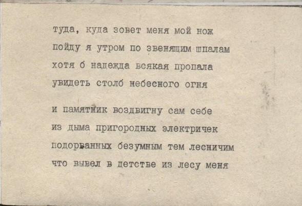 """""""КРАСНАЯ КНОПКА"""". Изображение № 7."""