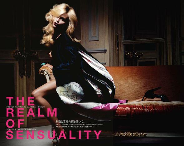 Съёмка: Наташа Поли для японского Vogue. Изображение № 1.