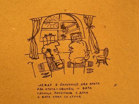 Гаврила Лубнин. Изображение № 16.