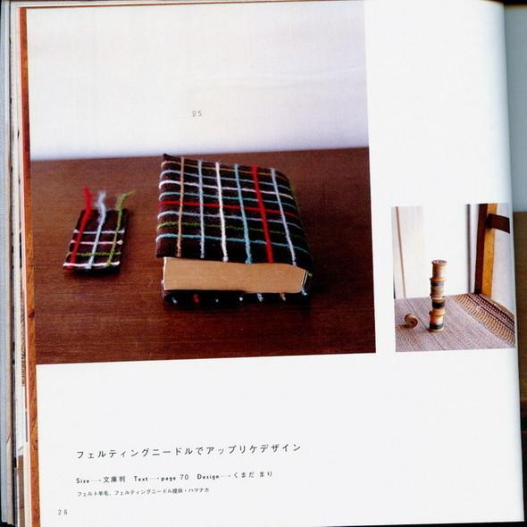 Книга для книг. Изображение № 27.