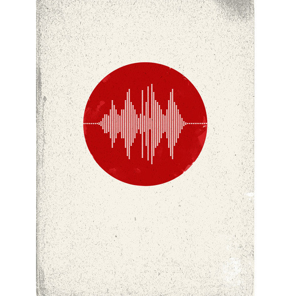 Изображение 38. Help Japan.. Изображение № 9.
