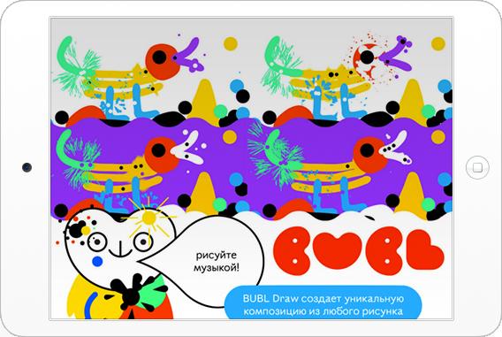Как создать игрушку для детей, родившихся в цифровую эпоху. Изображение № 10.