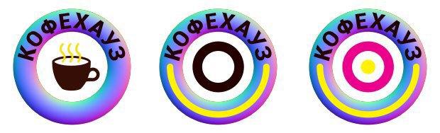 Редизайн: Новый логотип «Кофе Хауза». Изображение № 6.