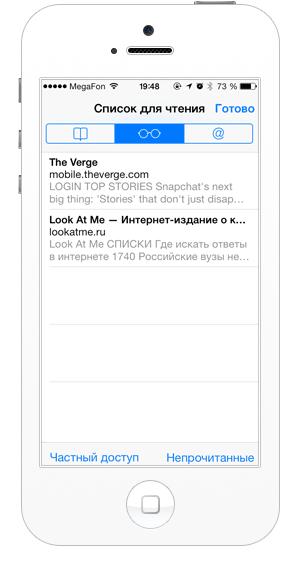 10 незаметных интерфейсных решений компании Apple. Изображение № 10.
