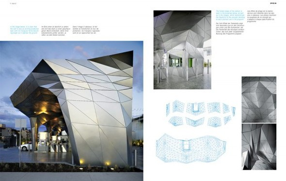 GREEN Architecture Now!. Изображение № 6.