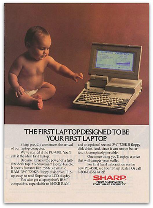 Когда компьютеры были большими. Изображение № 8.