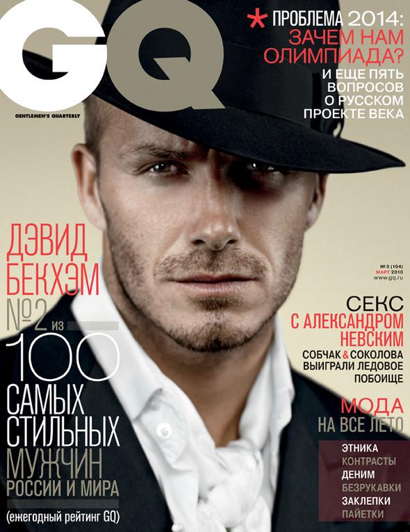 100 самых стильных мужчин мира. Изображение № 1.