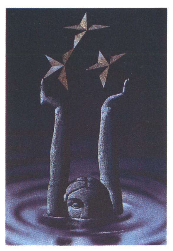 Искусство плаката вРоссии 1884–1991 (1991г, часть 9-ая). Изображение № 33.