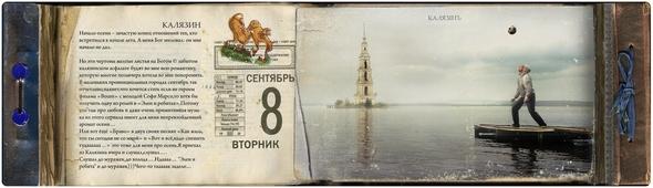Петр Ловыгин. Изображение № 16.