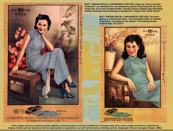 Мода и пин-ап в винтажной китайской рекламе 20-30-х годов. Изображение № 39.