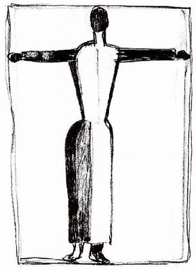 Только потому что крест-часть вторая. Изображение № 90.