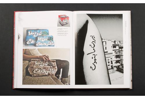 Не ждали: 8 альбомов о стрит-арте. Изображение № 36.