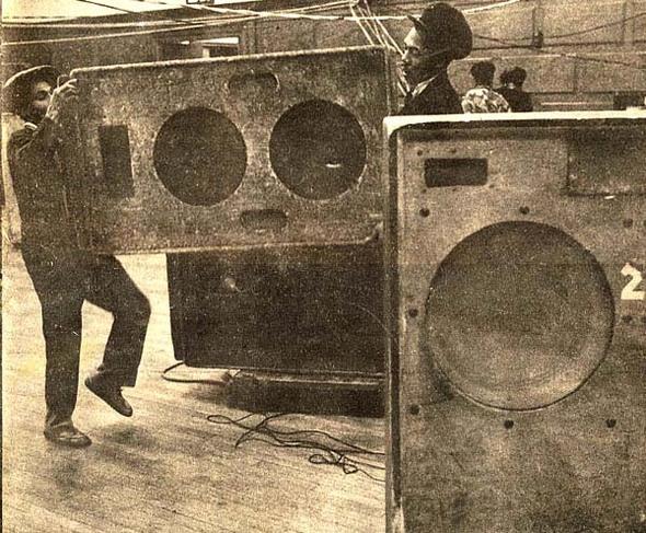 Soundsystem. Изображение № 3.