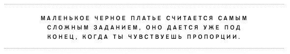Пусть меня научат: Лаборатория Зайцева. Изображение № 16.