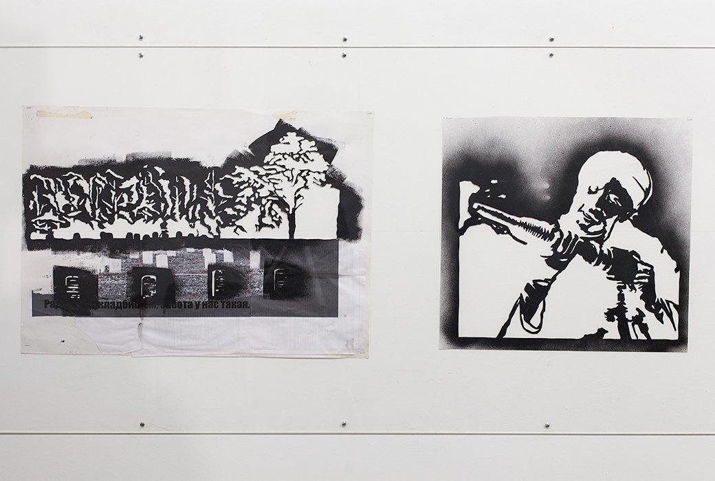 Как стрит-арт попадает в музей: Ретроспектива Паши 183. Изображение № 23.