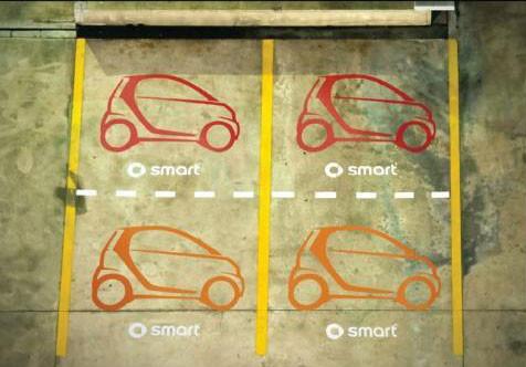Смотри - это Smart!!!. Изображение № 5.