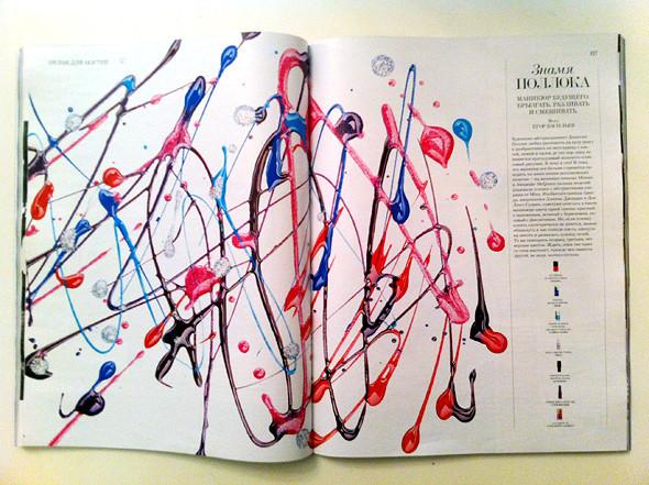 Первый номер российского журнала Interview уже в продаже. Изображение № 4.
