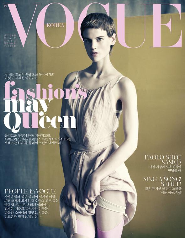 Обложки: Vogue, Used, Fat и другие. Изображение № 4.
