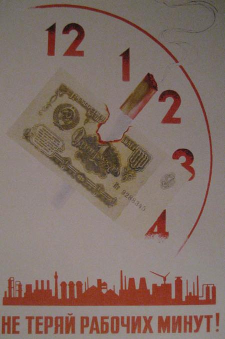 Отруде всоветских плакатах. Изображение № 18.