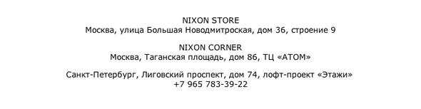 Много-много новых часов NIXON. Изображение № 5.
