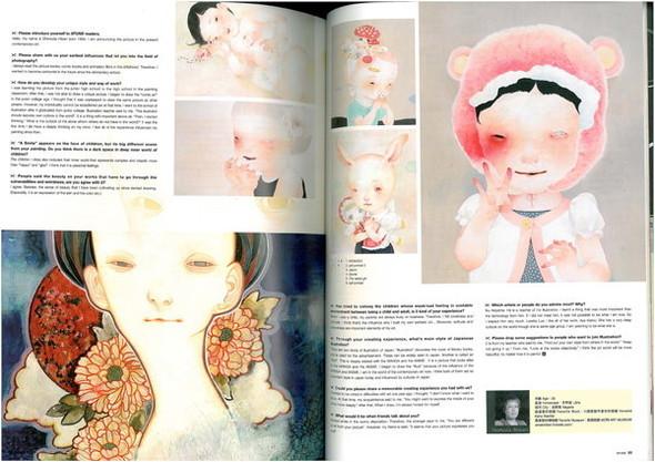 Как болеет за детей Хикари Шимода. Изображение № 50.