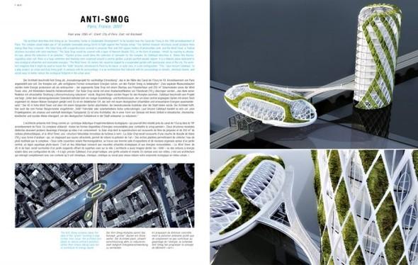 GREEN Architecture Now!. Изображение № 2.