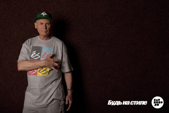 Будь на стиле с Fatshop.ru. Изображение № 4.