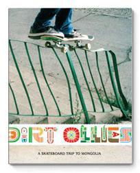 10 альбомов о скейтерах. Изображение №31.