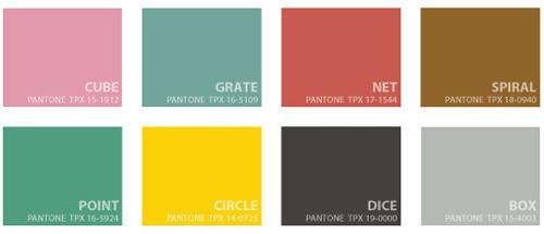 Модные цвета сезона весна лето 2009 отPantone. Изображение № 5.