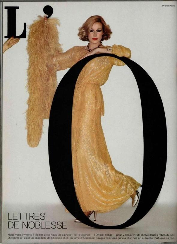 Архивная съёмка: Майкл Пикард для французского L'Officiel, 1976. Изображение № 1.