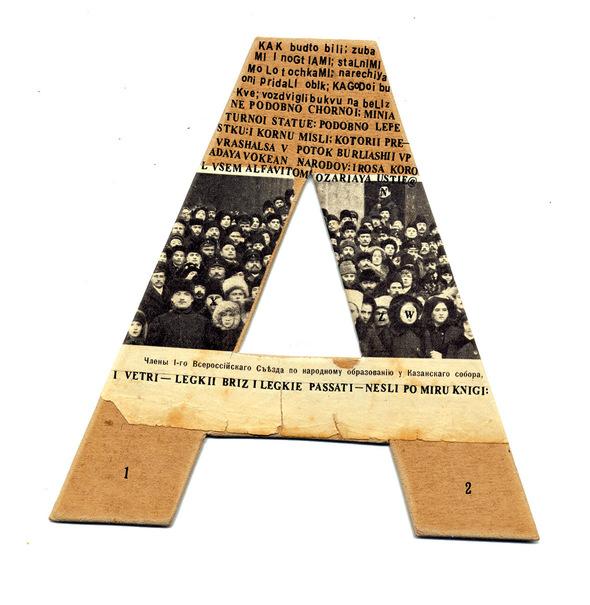 Буквы. Изображение № 2.