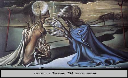 Гений сюрреализма 20-го века. Изображение № 11.