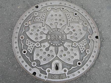 Искусство канализационного барельефа. Изображение № 11.
