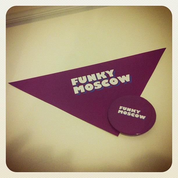 Funky Moscow. Изображение № 2.