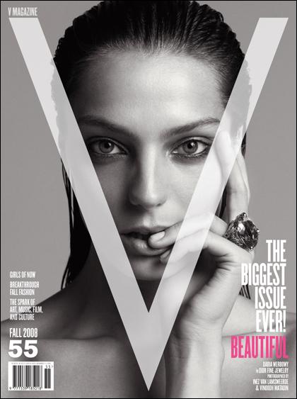 14 вариантов. 1 обложка. Vmagazine. Изображение № 7.