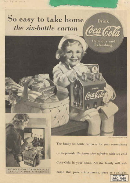 Always Coca-Cola!. Изображение № 12.