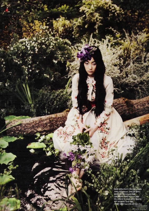 Oh, MyOphelia (Korean Vogue Girl apr'07). Изображение № 8.