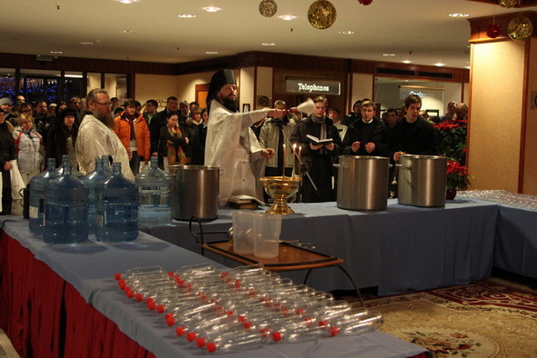 Праздник Крещения в Москоу Кантри Клаб. Изображение № 18.